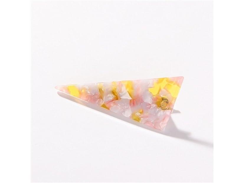 絶対に本能一致するOsize 美しいスタイル 大理石の三角ステッチ大人のヘアクリップダックビルクリップヘアアクセサリー(ピンク+イエロー)