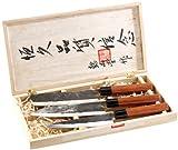 TokioKitchenWare Messer: 3-teiliges Messerset, handgefertigt, mit Echtholzgriff (Chinesisches Messer)