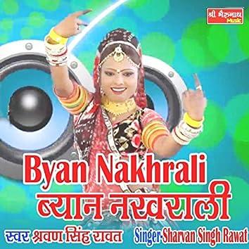 Byan Nakhrali