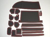 KINMEI(キンメイ) トヨタ エスクァイア Esquire 専用設計 赤 インテリア ドアポケット マット ドリンクホルダー 滑り止め ノンスリップ 収納スペース保護 ゴムマット TOYOTAire-r