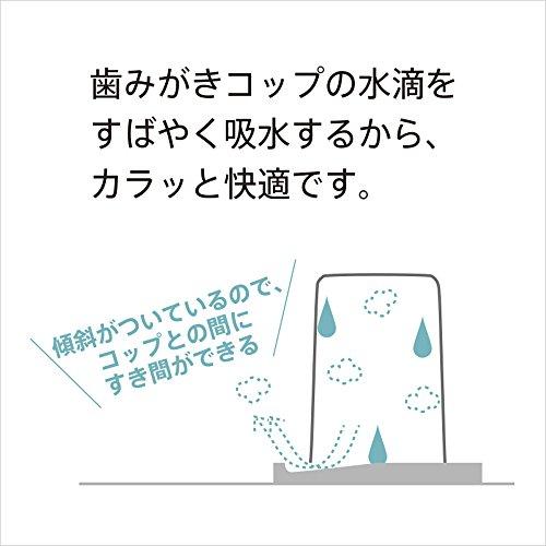 MARNA(マーナ)『エコカラットコップ置き』