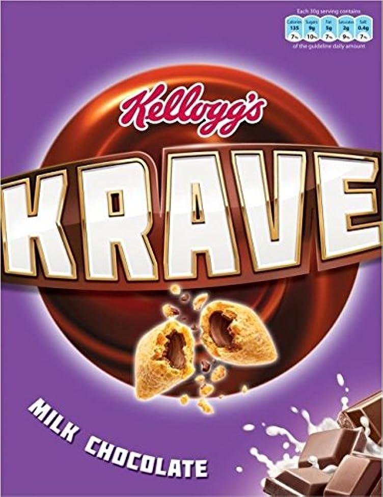Kellogg's Krave Milk Chocolate (375g)