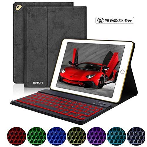 iPad9.7キーボードケースワイヤレスBluetoothキーボード7色バックライト着脱式オートスリープスタンド付きPUレザーiPad2018第6世代/2017第5世代/Pro9.7/Air/Air2通用手帳型ビジネスカバー(黒色)