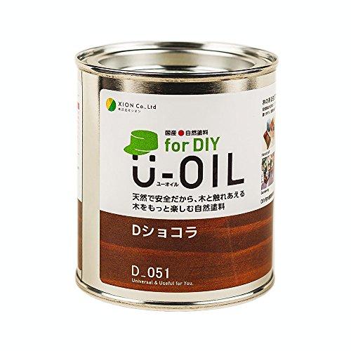 塗料 木材 国産 自然塗料 U-OIL ユーオイル for DIY 170ml ■ショコラ Z3K