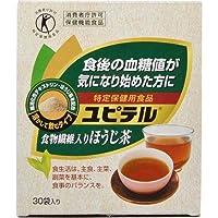 田村薬品 ユピテル食物繊維入りほうじ茶 8.3gx30袋 [特定保健用食品]