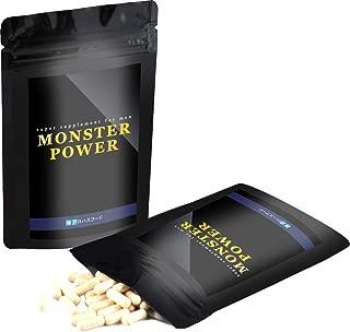 男性用サプリメント MONSTER POWER トンカットアリ・アルギニン・亜鉛・マカ 1袋60粒(2袋セット)60日分
