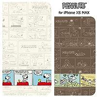 【カラー:ドッグハウス】iPhone XS MAX ピーナッツ 手帳型ケース キャラクター カバー 手帳型 手帳ケース カード収納 ケース ダイアリー フリップカバー かわいい グッズ スヌーピー ライナス アイフォン XSmax iphonexsmax 6.5inch テンエスマックス スマホケース スマホカバー s-gd_7a475