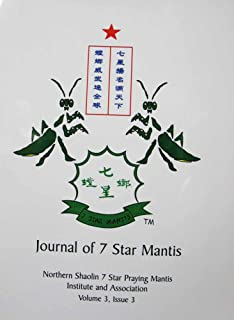 Journal of 7 Star Mantis Vol. 3