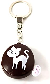 Cover Funny Keychain Voice Recording Keychain,Sound Effect Keychain,Cute Animal ,Kids Party Supplies Favors,Sound Effect Key Chain,3 Colors. (Brown)