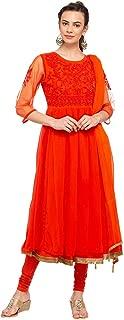 Imara Women's Empire Salwar Suit Set