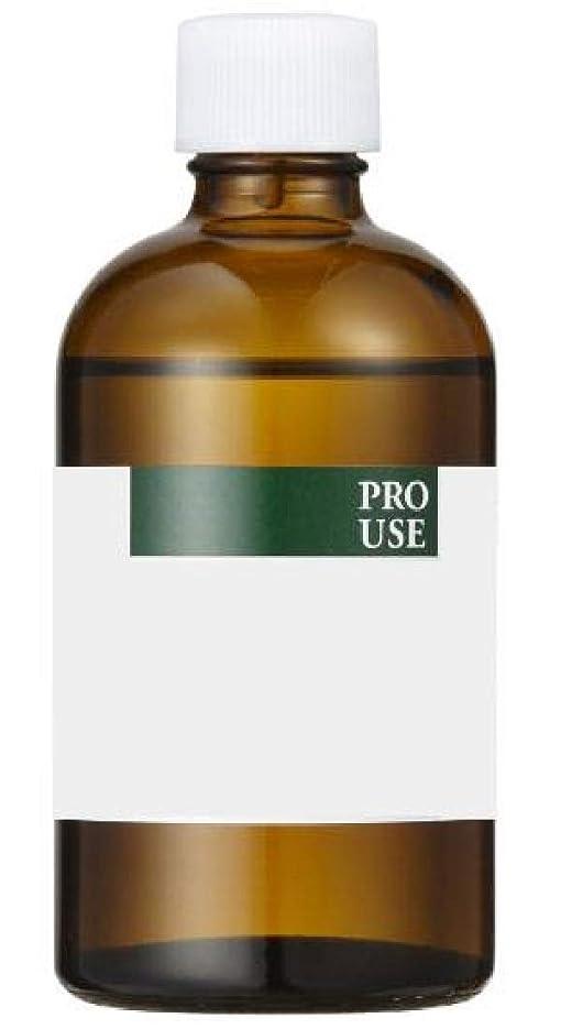 反応するよろしくストレスの多い生活の木 ピンクグレープフルーツ 100ml エッセンシャルオイル 精油