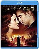 ニューヨーク 冬物語 ブルーレイ&DVDセット(初回限定生産/2枚組/デジタルコピー付) [Blu-ray] image