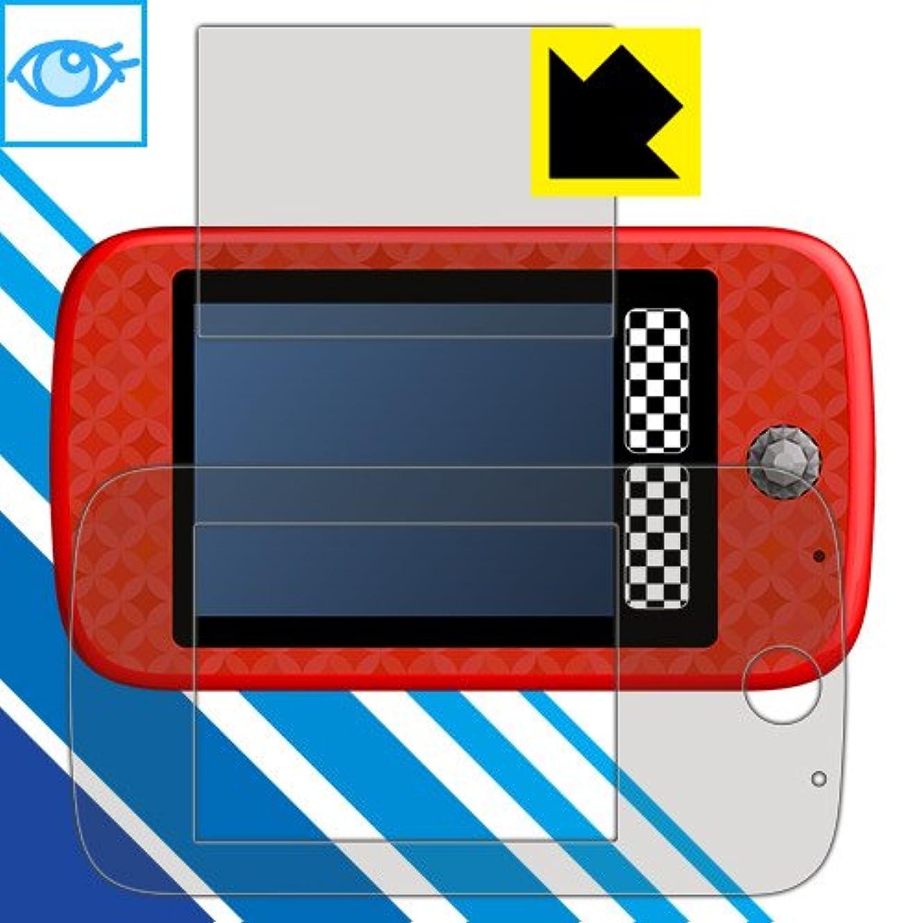 にじみ出る一時停止シンプルなLED液晶画面のブルーライトを35%カット ブルーライトカット保護フィルム カーズ3 スマートフォンドライブ用 日本製
