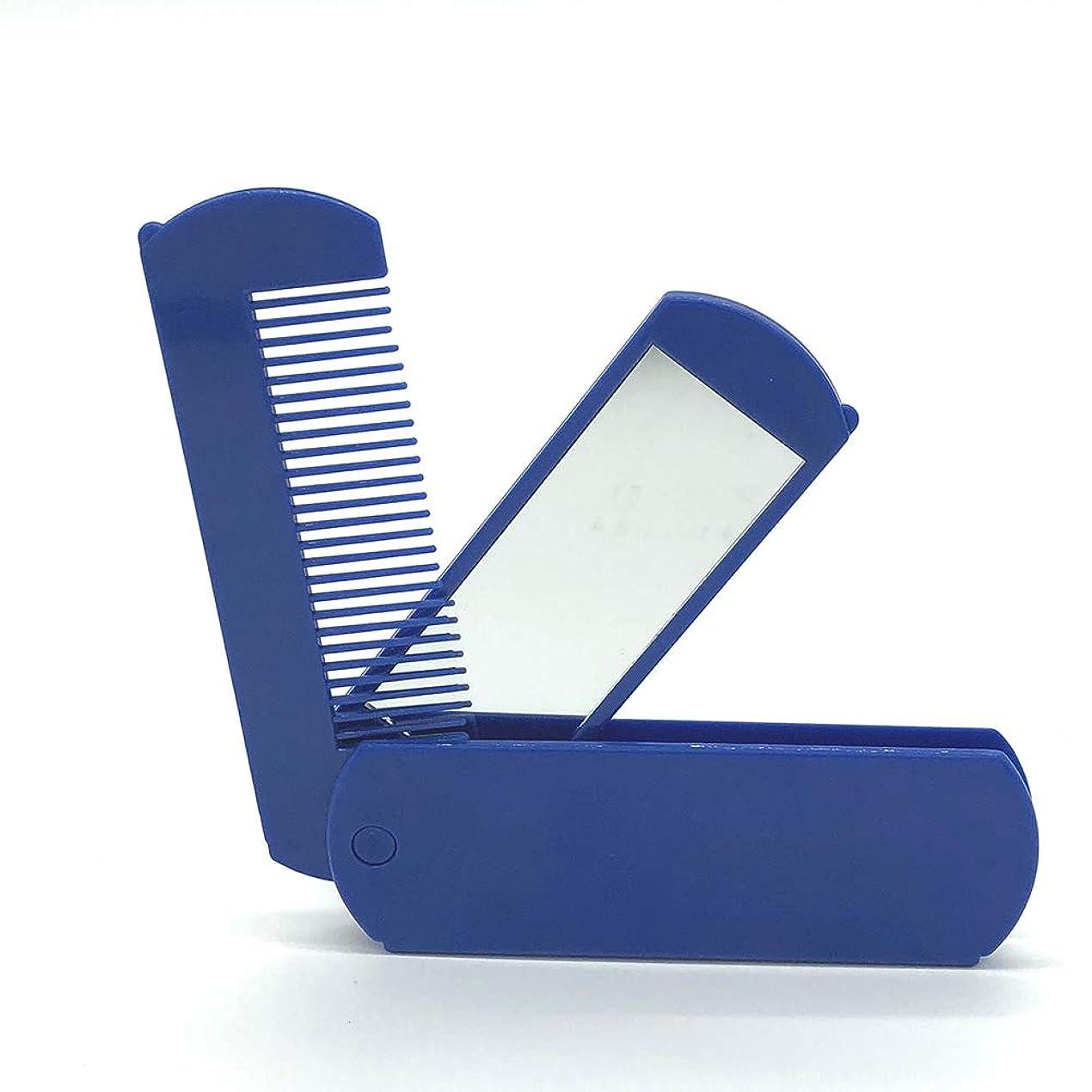商品家庭教師柔らかさACHICOO グルーミング&コーミングのためのミラー付き1折りたたみポケットコーム付きヘアトラベルポータブルコム