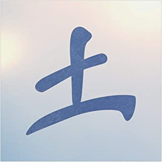 Kanji Earth Stencil - The Artful Stencil