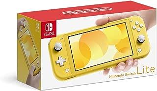 Nintendo Switch Lite イエロー 【予約特典】デジタル壁紙 (デザイン未定) 配信