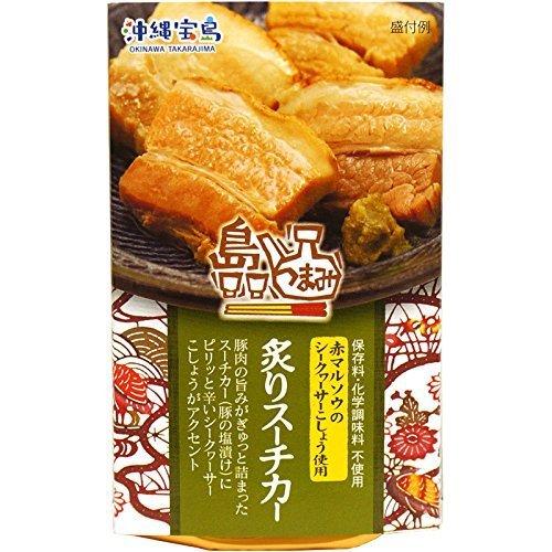 島つまみ 炙りスーチカー 豚の塩漬け 120g 沖縄物産企業連合 豚の塩漬けをシークワーサー胡椒でピリ辛に仕上げた逸品 (18缶)