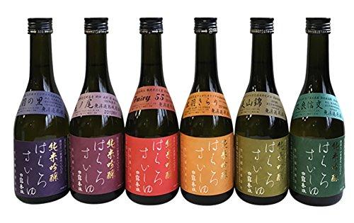 白露垂珠55和色庄内在来酒米系呑み比べ300ml 6本セット [ 日本酒 山形県 ×6 ]
