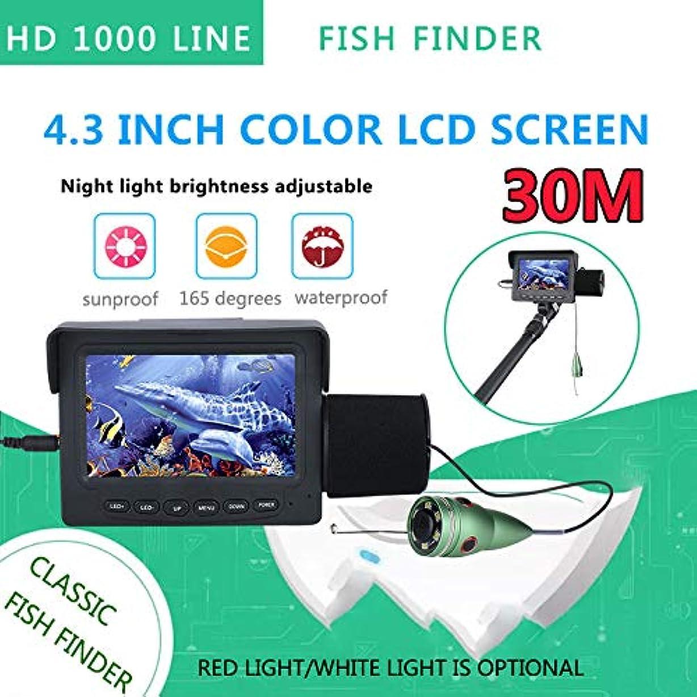 自明変成器寛解30メートル1000 tvl魚群探知機水中釣りカメラ4.3インチモニター6ピース6ワットir ledナイトビジョンカメラ用釣り