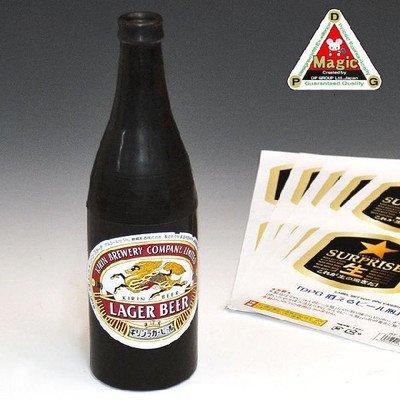 ◆マジック・手品◆消えるビール瓶◆U5005