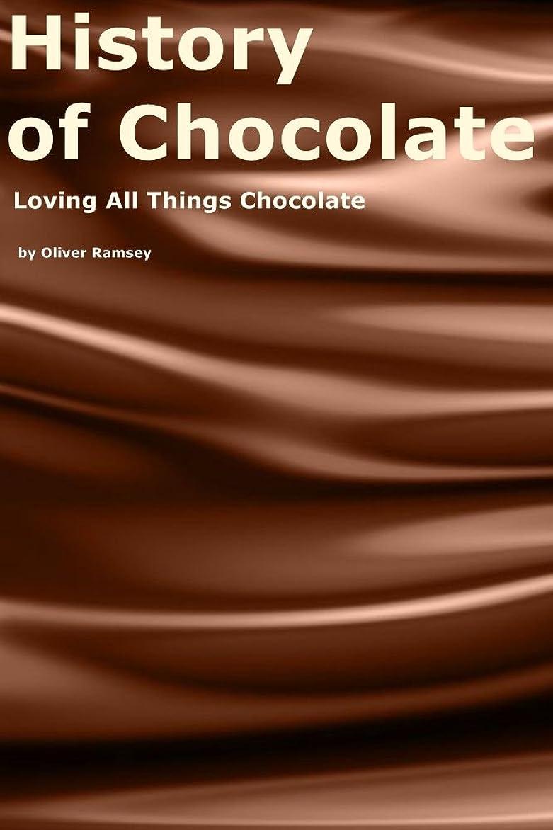 ブラウズパーティー成長するHistory of Chocolate: Loving All Things Chocolate (English Edition)