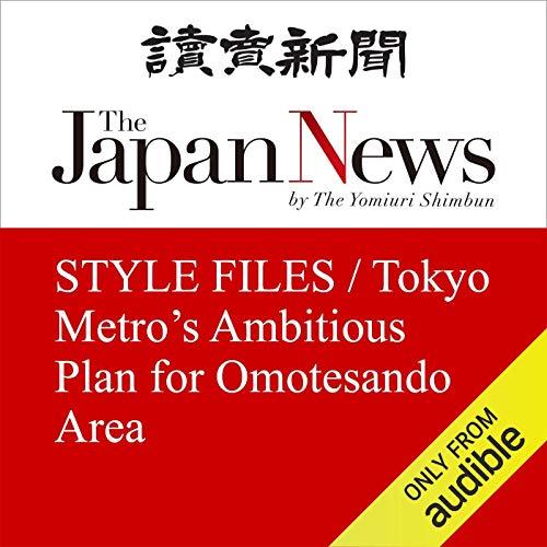 STYLE FILES / Tokyo Metro's Ambitious Plan for Omotesando Area cover art