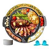 Tomoroo - Stove Top Korean BBQ Grill Pan - Non Stick Portable Barbeque