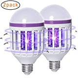虫ザッパーLED電球、2 1害虫駆除剤、蚊キラーランプ、はえのキラー、家の屋内屋外ポーチパティオガーデン用電子昆虫の光トラップ,White,2