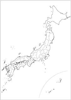 【文字なし版】自由に書き込める白い「日本地図」ポスター A2サイズ 2枚セット カルトグラフィー