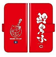 AQUOS R 605SH ケース [デザイン:7.鯉男子 (赤)/マグネットハンドあり] 広島東洋 カープ 筆 手帳型 スマホケース カバー アクオス 605sh