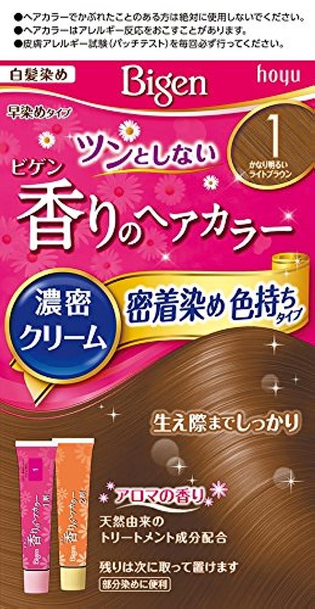 摂氏度枝不公平ホーユー ビゲン香りのヘアカラークリーム1 かなり明るいライトブラウン 40g+40g
