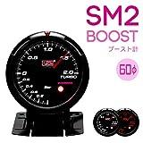 オートゲージ SM2-430シリーズ ブースト計 60φ AUTOGAUGE 【SM2-ブースト】