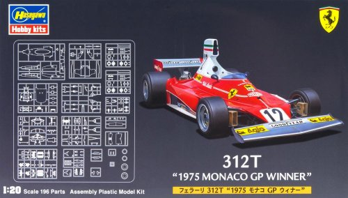 Hasegawa FG2 - Ferrari 312T 1975 Ganador de GP, Mónaco