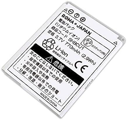 【実容量高】SoftBank ソフトバンク 841SH 943SH 001SH の SHBCU1 互換 バッテリー【ロワジャパンPSEマーク付】