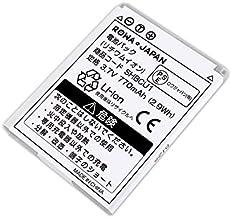 SoftBank SHBCU1 互換 バッテリー 【ロワジャパンPSEマーク付】【実容量高】 841SH 842SH 843SH 943SH 944SH 001SH 008SH 105SH 対応