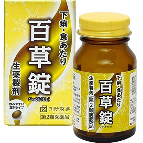 【第2類医薬品】下痢・食あたり百草錠63錠