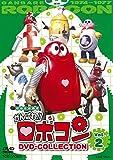 がんばれ!!ロボコン DVD-COLLECTION Vol.2[DUTD-03130][DVD]