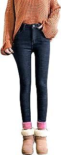 GELing Pantalones Vaqueros Ajustados de Terciopelo para Mujer, Pantalones de Mezclilla con Forro de Felpa de Invierno