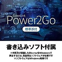 BUFFALO USB3.2(Gen1)/3.0 ブルーレイドライブ 書込みソフト バスパワー(給電ケーブル付) 外付け 薄型ポータブルBD 国内メーカー Win/Mac BRXL-PTV6U3-BK/N