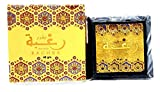 Bakhoor RAGHBA 40 gm al profumo di esotico, speziato, forte, Oud, Muschio e Vaniglia Made UAE, ideale per uso interno ed esterno, Incenso Deodorante ad aria, Facile da usare