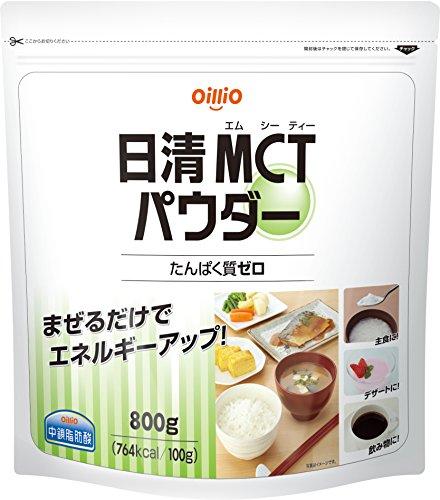 オイリオ 日清MCTパウダー 800g