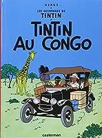 Les Aventures de Tintin 2: Tintin Au Congo