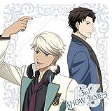 ☆3rd SHOW TIME 3☆入夏将志&team漣/「スタミュ」ミュージカルソングシリーズ(SILENT FEVER/未来派OUTCOME)