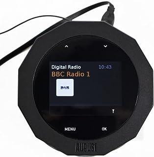 FM-/DAB-/DAB+-radio-ontvanger met Bluetooth – Augustus DR245 – voeg probleemloos DAB, DAB+, FM-radio of bluetooth toe aan ...