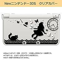 sslink New ニンテンドー 3DS クリア ハード カバー Alice in wonderland(ブラック) アリス 猫 トランプ キラキラ 蝶 レース