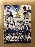 2013 BBM 北海道日本ハムファイターズ 大谷翔平 パズルカード 全9種ルーキー Ohtani