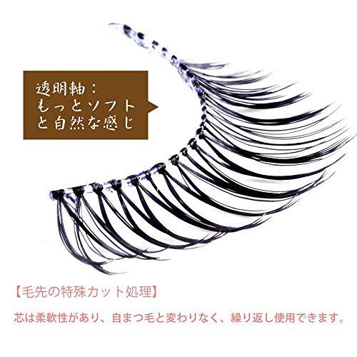 OMBERLANつけまつげナチュラル人気-6834透明軸芯が柔らかい5ペアナチュラル束感つけまつげクロス再利用可能