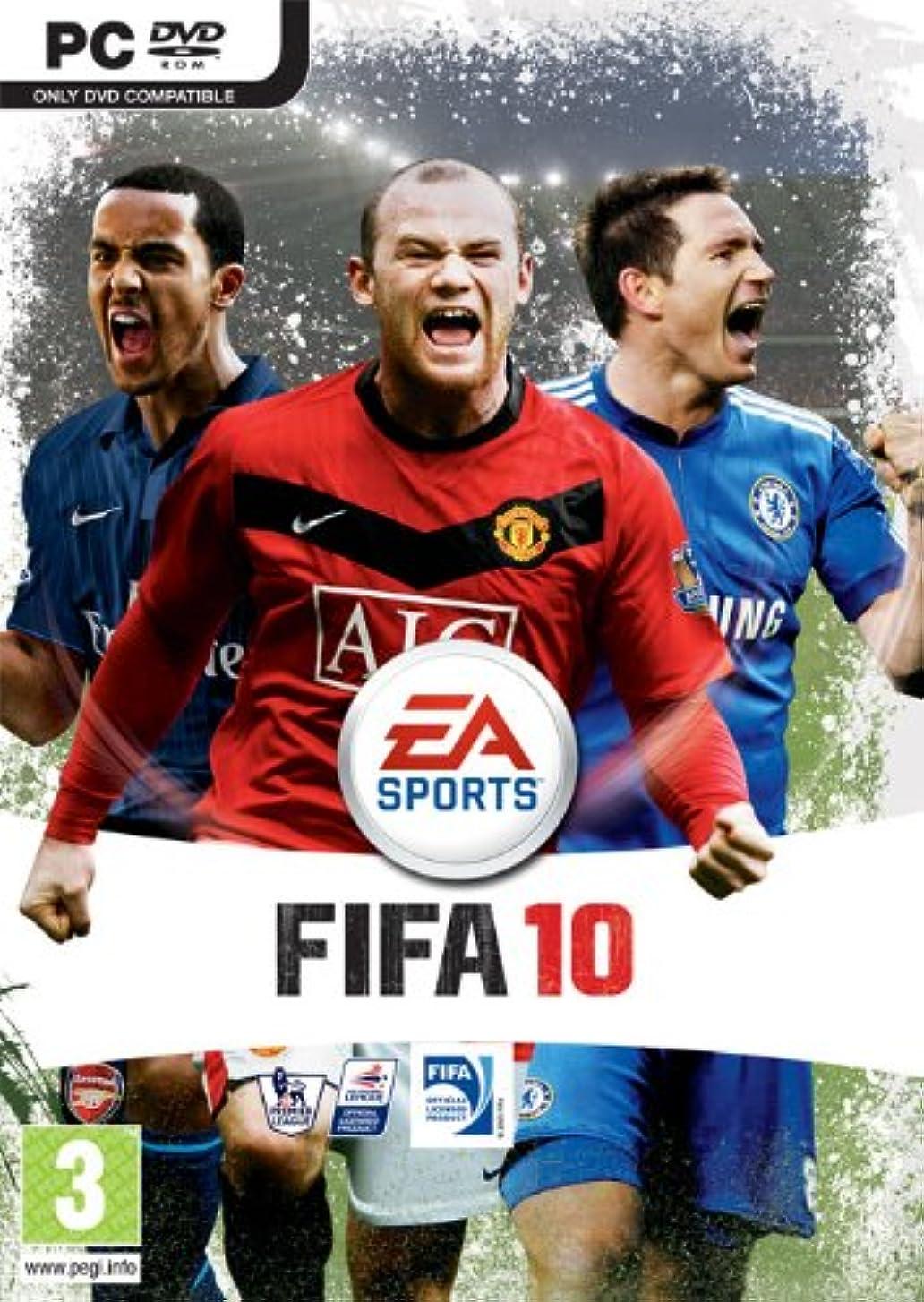 識別する職業お金FIFA 10 (PC DVD)