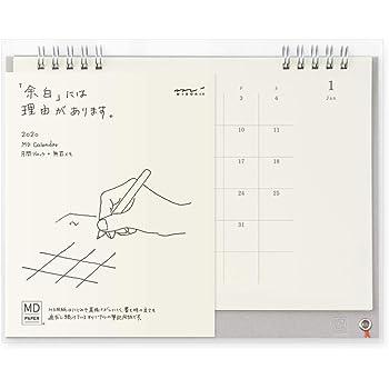 デザインフィル ミドリ 2020年 カレンダー 卓上 MDカレンダー 30020006