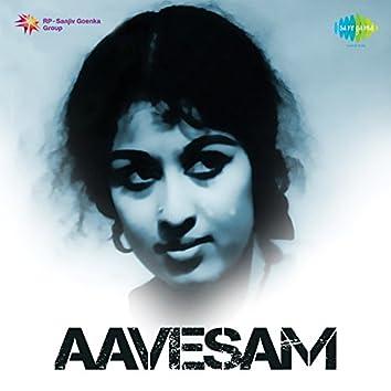 Aavesam (Original Motion Picture Soundtrack)